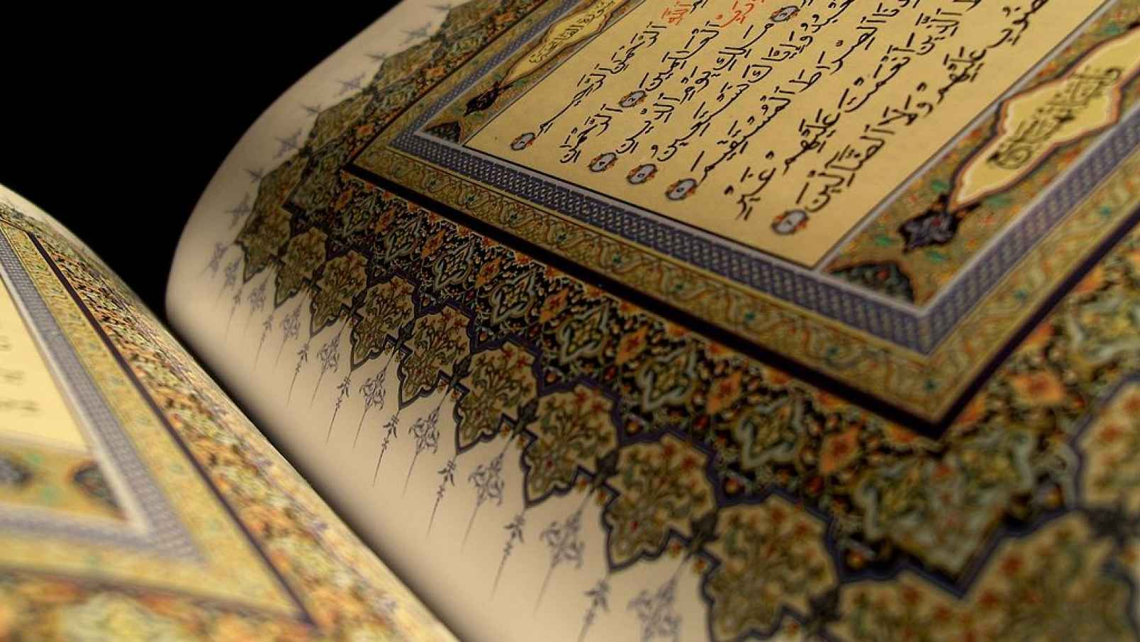 Quran & Islamic Studies Image