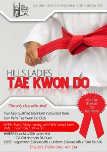 Ladies - TKD Image